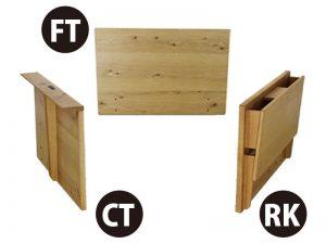 FT・CT・RKの選べるヘッドボード
