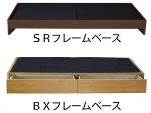 ヘッドボードを組み換えられるベッドフレーム